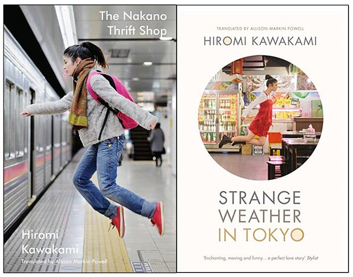 Two of the Hiromi Kawakami titles that Allison Markin Powell has translated
