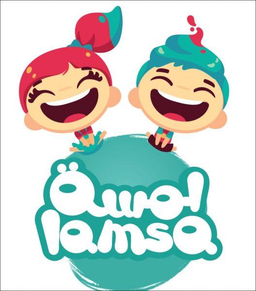 Lamsa logo lined