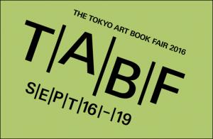tokyo-art-book-fair-logo-lined