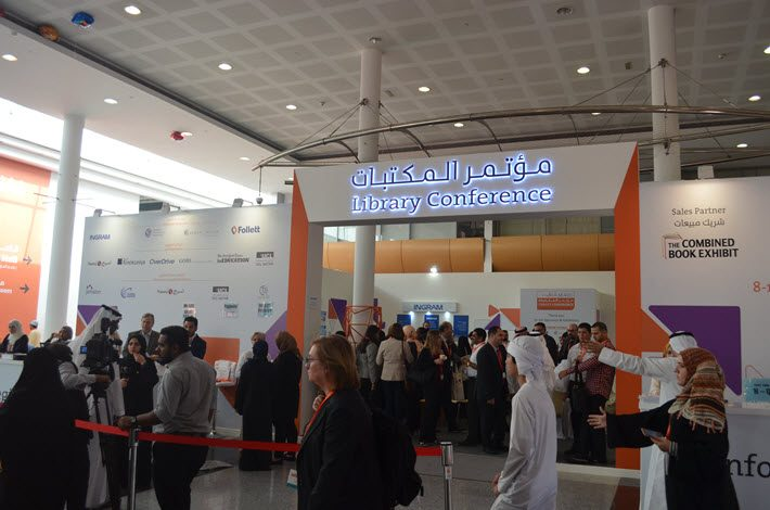 At the entrance to the American Libraries Association Gulf-area meeting at Sharjah International Book Fair. Image: Roger Tagholm