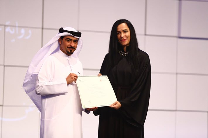 Sharjah Book Authority's Ahmed Al Ameri awards the Best Emirati Book honor to the UAE's Basima Younis for 'Until the End of the Month, in the ongoing 35th annual Sharjah International Book Fair's competition. Image: Provided by SIBF