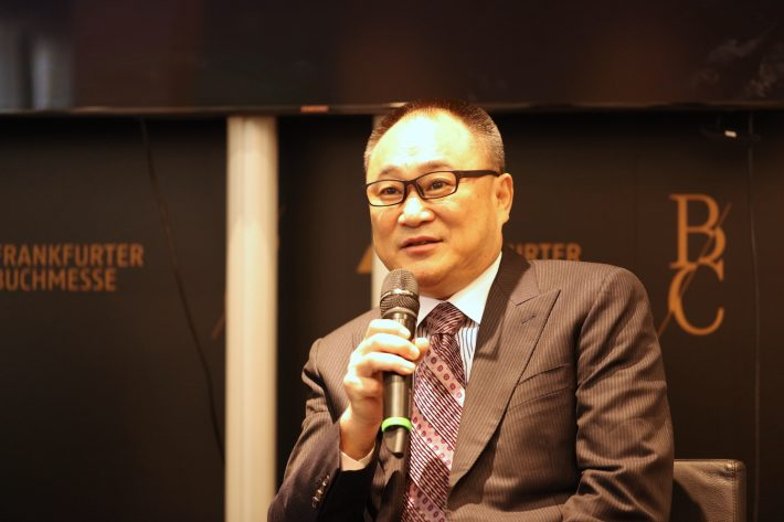 Mr. Shuguang Gong, Chairman of China South Publishing & Media Group, spoke at the Frankfurt Book Fair 2016