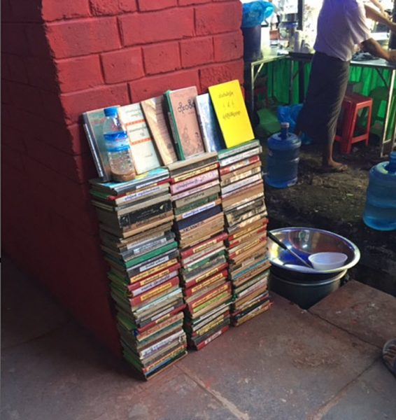 Book Publishing Market Overview: Myanmar's Challenges and Potential