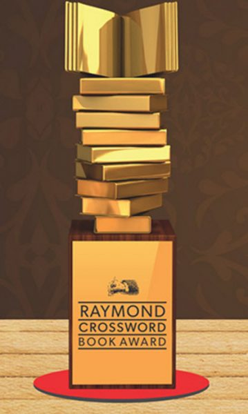 raymond-crossword-logo-vertical-lined