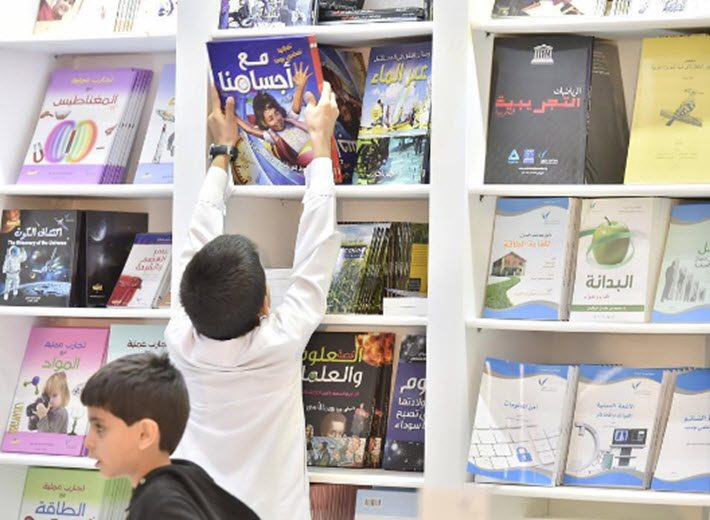 At Riyadh International Book Fair 2016.