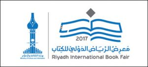 At Riyadh International Book Fair