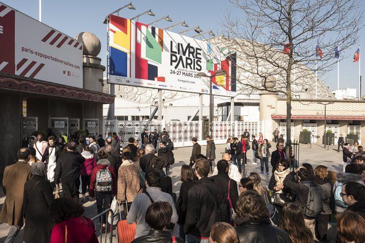 Industry notes uae named paris guest of honor 2018 for Salon du livre paris 2018