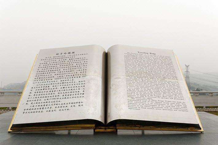 ترجمه کتاب چینی