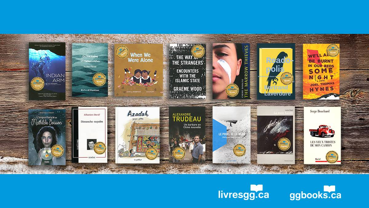 Canadian literary prizes for nonfiction reading