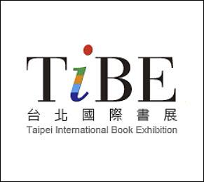 Taipei International Book Exhibition logo