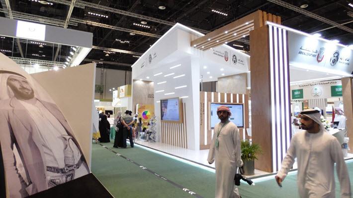 Sweden in the UAE: Kitab Sawti's Arabic Audiobooks and Dar
