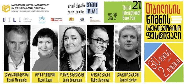 Картинки по запросу Tbilisi International Book Fair 2019