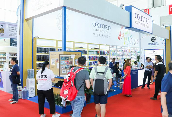 Beijing International Book Fair To Emphasize Children's Books Again
