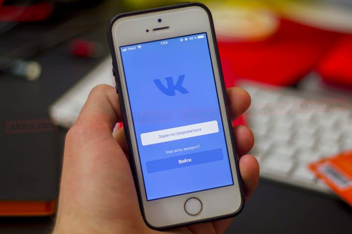 Russian Publishers Say Social Media Users May Read Audiobooks on VK