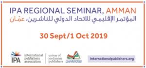 IPA Amman seminar jordan logo