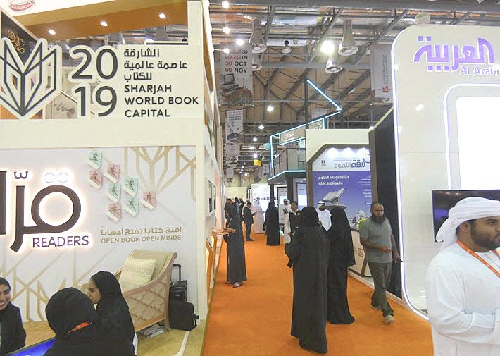 Sharjah Book Fair Draws A Record Breaking 2 52 Million Visitors