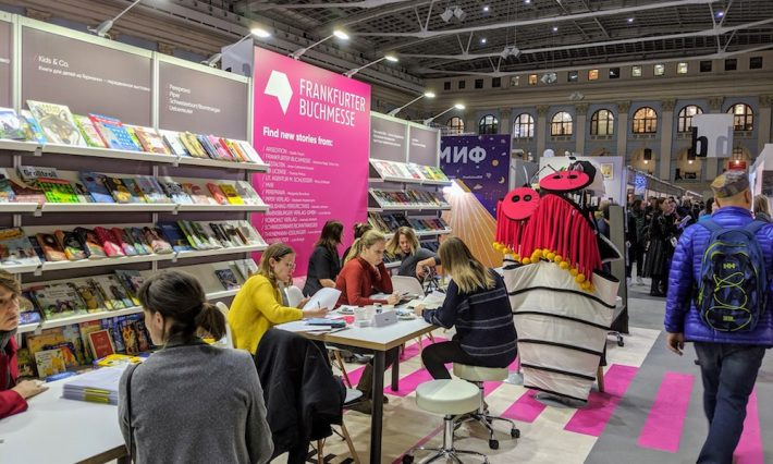 German collective stand at Non/Fiction Book Fair