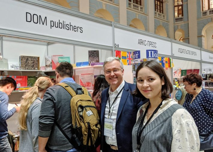 Dom Publishers Philipp Meuser and Karina Diemer