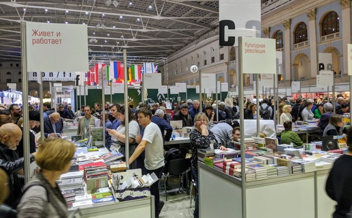 Independent publishers at 2019 Non/Fiction Book Fair