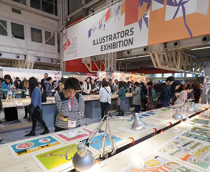 Bologna Book Fair postponement over coronavirus causes publishing industry concerns.
