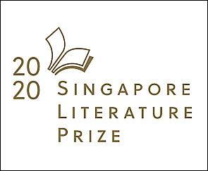 Singapore Literature Prize 2020 logo