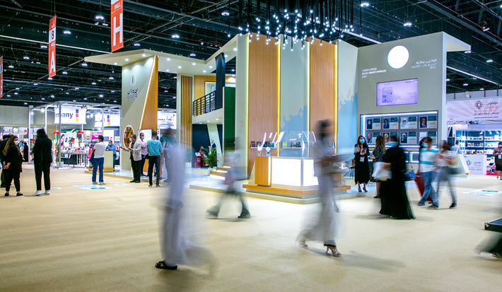 View of the 2021 Abu Dhabi International Book Fair show floor