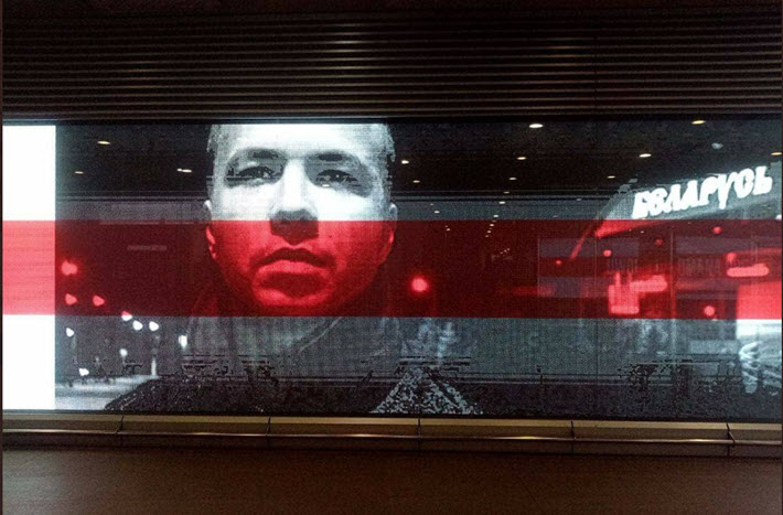 n the Warsaw metro, a call for Roman Protasevich's release